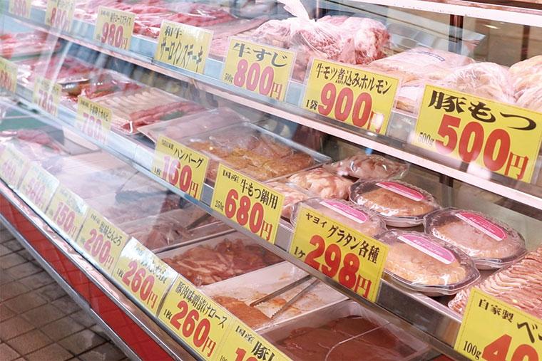 肉屋のあみ脂デミハンバーグ3