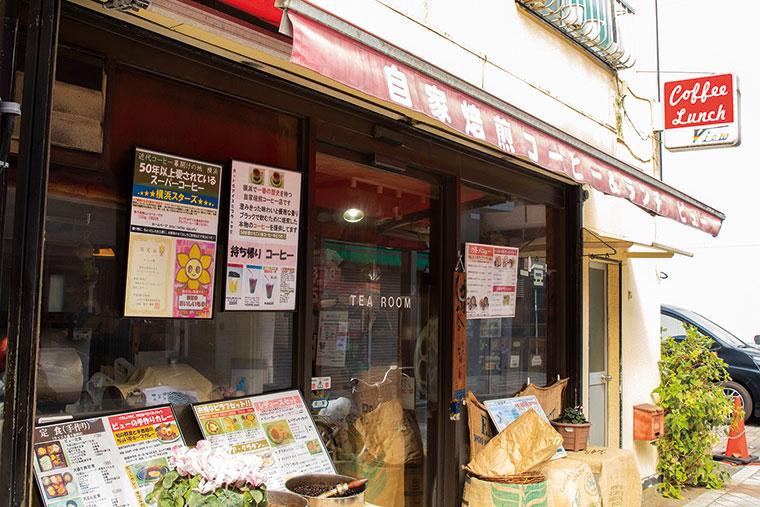 ビューのハンバーグ定食(五彩)2